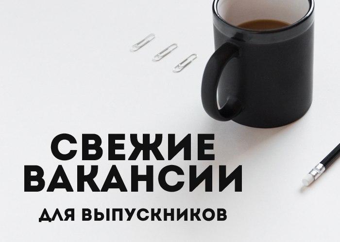 f40cd9a04d4a ... Правительство Москвы, GETT, ЭР-Телеком Холдинг (Дом.ru), Brown-Forman,  Brayne Asset & Change Management, Institute of Directors, Uniqlo, IBM,  PapaJobs, ...